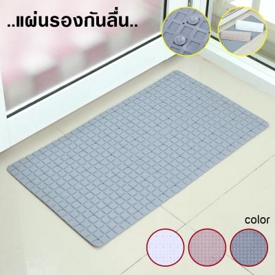เเผ่นกันลื่น ในห้องน้ำ PVC กันลื่น มี 3 สี