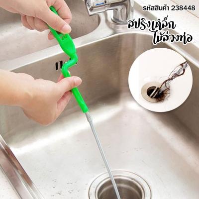 ลวดแยงท่อ งูเหล็ก แก้ท่อตัน แก้ส้วมตัน เส้นผ่าศูนย์กลาง 5mm.(A04101)