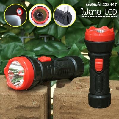 ไฟฉาย LED ชาร์จไฟบ้าน ไม่ใช้ถ่าน เหมาะสำหรับใช้พกพา