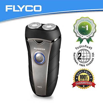 Flycoเครื่องโกนหนวดไฟฟ้ารุ่นFS876
