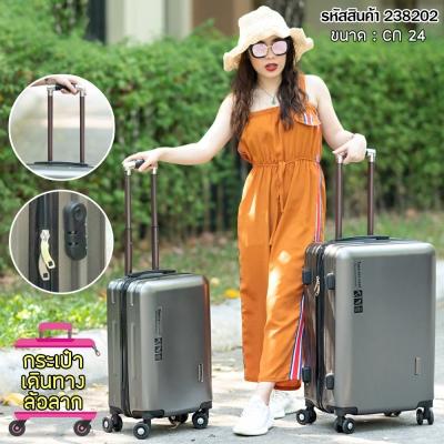 กระเป๋าเดินทาง ทรงหมอน 24 นิ้ว 8 ล้อคู่ 360 องศา ซิปดำ คละสี (ใหญ่)
