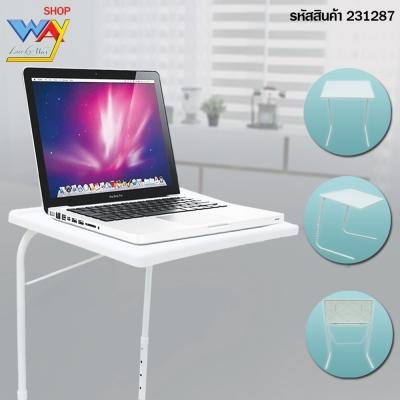 โต๊ะอเนกประสงค์ พับได้ สีขาว