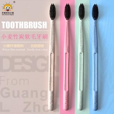 แปรงสีฟันด้ามจับมีช่องบีบรีดยาสีฟัน คละสี ผลิตจากข้าวสาลี
