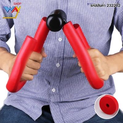 อุปกรณ์ออกกำลังกายต้นแขน ต้นขา สีแดง