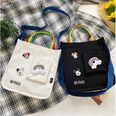 กระเป๋าสะพายข้างสายรุ้ง มี 2 สี