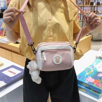 กระเป๋าลายการ์ตูนหมี ทรงสี่เหลี่ยมผืนผ้า มี 4 สี