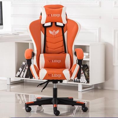 เก้าอี้เล่นเกมส์  Gaming Chair ปรับระดับได้ คละสี ประกอบเอง