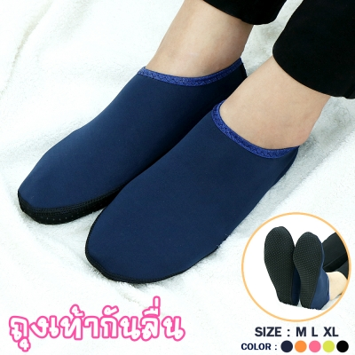 ถุงเท้ากันลื่น มี 3 size คละสี