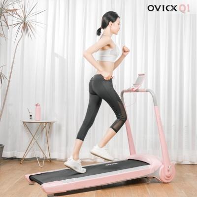 OVICX ลู่วิ่ง ไฟฟ้า จัดส่งฟรี สีชมพู ขนาดมอเตอร์ 2 แรงม้า รุ่น Q1 ส่งฟรี