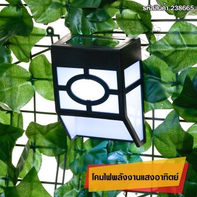 โคมไฟ LEDพลังงานแสงอาทิตย์ กันน้ำ ทรงสี่เหลี่ยม