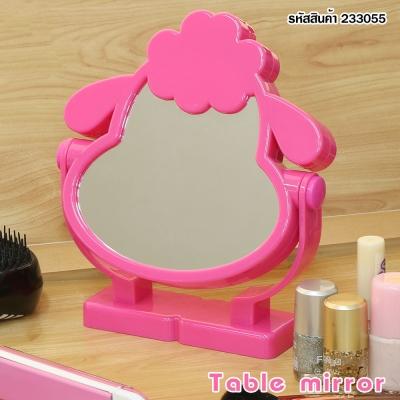 กระจกเงารูปแกะ 2 ด้านสีชมพู