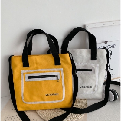 กระเป๋าถือหรือสะพาย ทรงเก๋สไตล์นักเรียน มีให้เลือก 3 สี