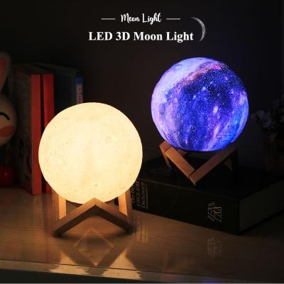 โคมไฟรูปทรงดวงจันทร์3มิติโคมไฟLED พร้อมรีโมท  คละลาย