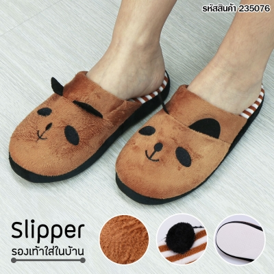 รองเท้าใส่ในบ้านรูปหมี size 40-41 สีน้ำตาล (A0195)