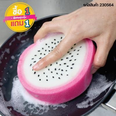 ฟองน้ำรูปแก้วมังกร สีชมพู ซื้อ 1 แถม 1