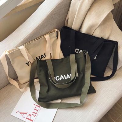 กระเป๋าผ้า YICAIAINI สุดคิ้วท์ กระเป๋าผ้า มี 3 สี