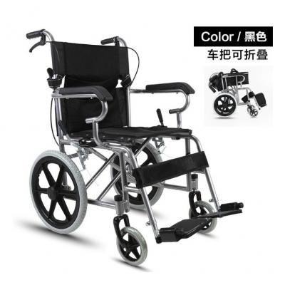 รถเข็นผู้สูงอายุ wheelchair 2 รุ่น คละลาย