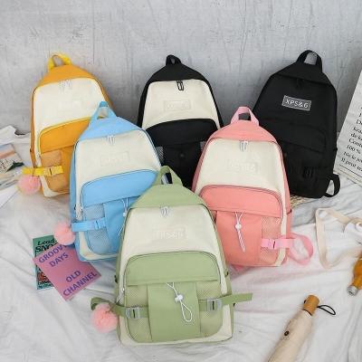 เซ็ทกระเป๋าสุดคุ้ม  4 ใบในเซ็ทคุณหนู มี 5 สี