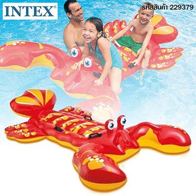 INTEX-57528 แพยางเป่าลมกุ้งมังกรยักษ์