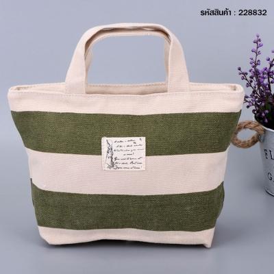 กระเป๋าผ้าลายสีเขียวคาดครีม