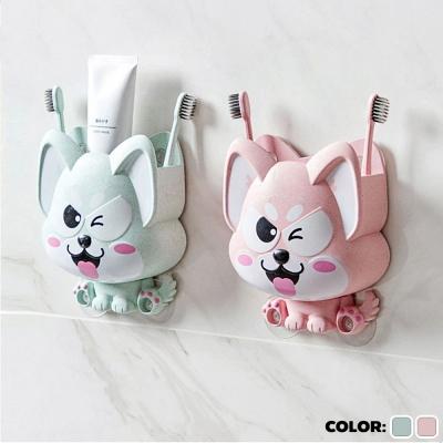 กล่องเก็บแปรงสีฟันแบบติดผนัง พร้อมแปรงสีฟัน รูปน้องหมา ผลิตจากฟางข้าวสาลี (รหัสสินค้า RB516M)