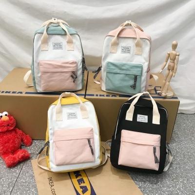 กระเป๋าเป้สะพายหลัง สายหวาน มี 4 สี