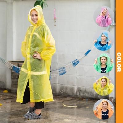 เสื้อกันฝน ใส่ได้ทั้งเด็กโต และผู้ใหญ่ ผ่าหน้าติดกระดุม คละสี