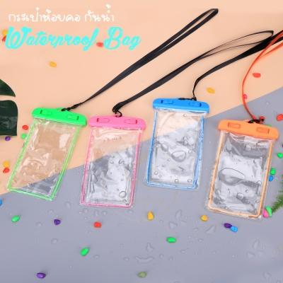 กระเป๋าห้อยคอ กันน้ำ คละสี (ธีมสงกรานต์)