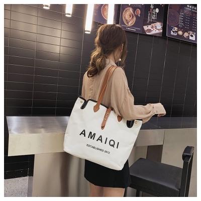 กระเป๋าสะพายข้าง AMAIQI กระเป๋าสะพายข้างใบใหญ่ มี 3 สี