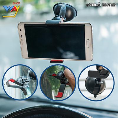 แท่นว่างโทรศัพท์มือถือในรถสีดำ