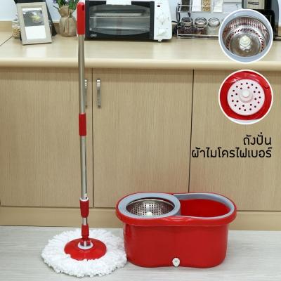 ชุดถังปั่นพร้อมไม้ถูพื้นไมโครไฟเบอร์ สีแดง ( มีรูระบายน้ำ) แบบหนา