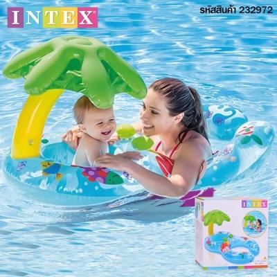 Intex แพยาง ห่วงยาง เป่าลม ห่วงสอดขา มายเฟิร์ส สวิม โฟล๊ท รุ่น 56590