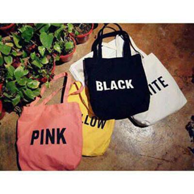 กระเป๋าผ้าสุดเก๋ คละสี