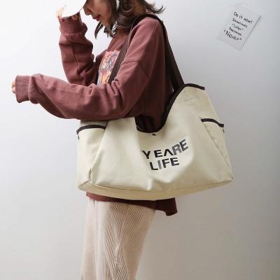 กระเป๋าสะพายข้างผู้หญิง ทรงหนาแบบผ้า มี 2 สี
