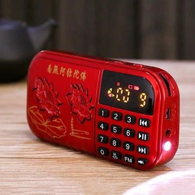 วิทยุสีแดงขนาดพกพา  แถมฟรี Micro SD Card+สายชาร์จ ไม่มีสายคล้อง (A08101)
