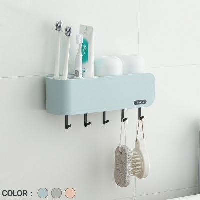 ที่ใส่ของอเนกประสงค์ ติดผนัง ใช้ในห้องน้ำ มี 2 สี  พร้อมแก้ว 2 ชิ้นในเซ็ท