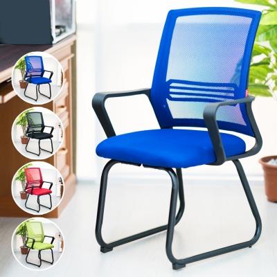 เก้าอี้สำนักงาน คละสี (ประกอบเอง)