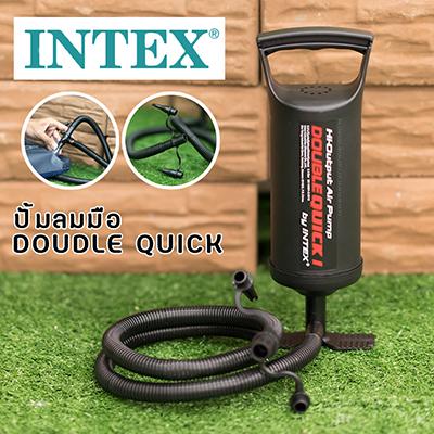 ปั๊มลมมือ INTEX สีดำ 68612