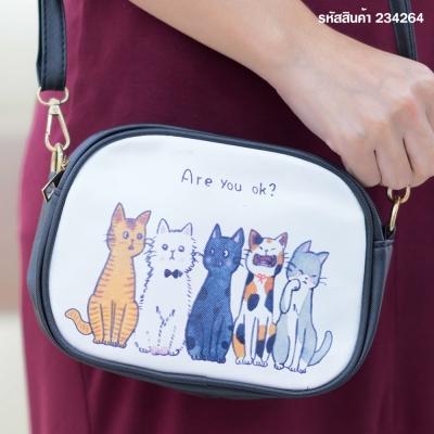 กระเป๋าสะพายข้างลายแมวเหมียว สีขาว-ดำ