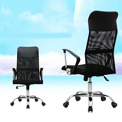 เก้าอี้สำนักงานแบบมีล้อ ปรับระดับความสูงได้