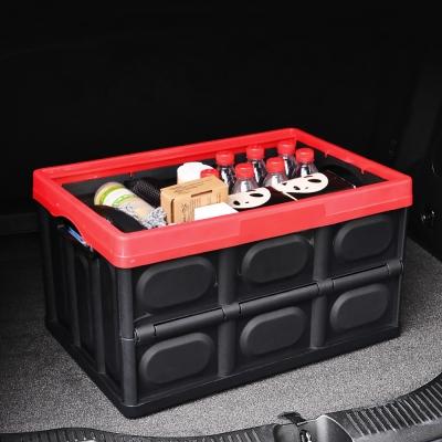 กล่องสารพัดประโยชน์  ขนาด L (สีดำ-แดง)