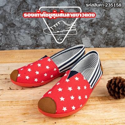 รองเท้าคัชชูหุ้มส้น ลายดาวแดง ไซด์37