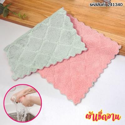 ผ้าเช็ดจาน ถนอมพื้นผิวสิ่งของ สีเทาชมพู
