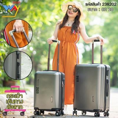 กระเป๋าเดินทาง ทรงหมอน 20 นิ้ว 8 ล้อคู่ 360 องศา ซิปดำ คละสี กลาง
