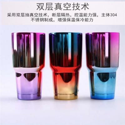แก้วเยติ 30 ออนซ์  คละสี แบบเงา ลายสีฟรุ้งฟริ้ง คละสี