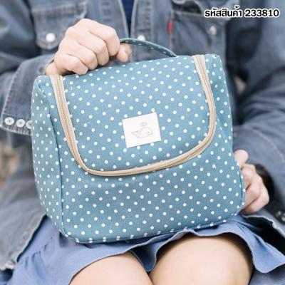 กระเป๋าแฟชั่นลายจุด  สีฟ้า