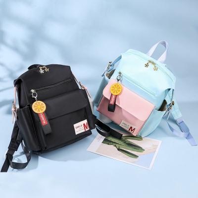 กระเป๋าเป้ผู้หญิง แถมฟรีพวงกุญแจส้ม มี 2 สี