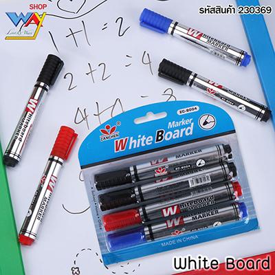 ปากกา whiteboard 4ด้าม/แพ็ค