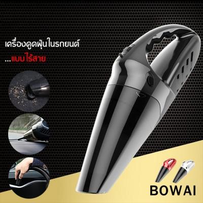 เครื่องดูดฝุ่นไร้สาย BOWAI  Vacuum Cleaner มี 3 สี