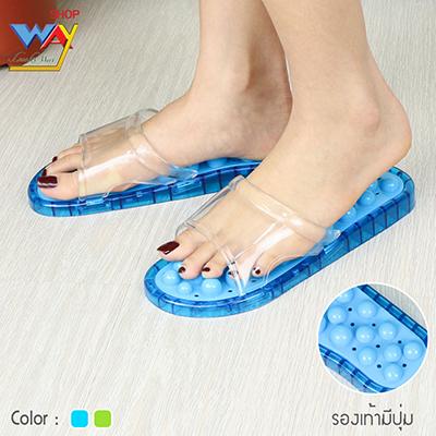 รองเท้าสวมใส่ในบ้านมีปุ่มใหญ่ size L คละสี